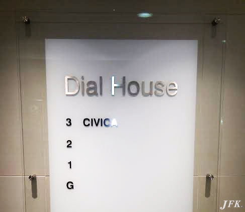 Directional Signs for Dial House