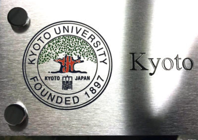 Stainless Steel Plaque for Kyoto University