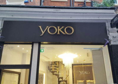 Lettering & Fascias for Yoko Pearls