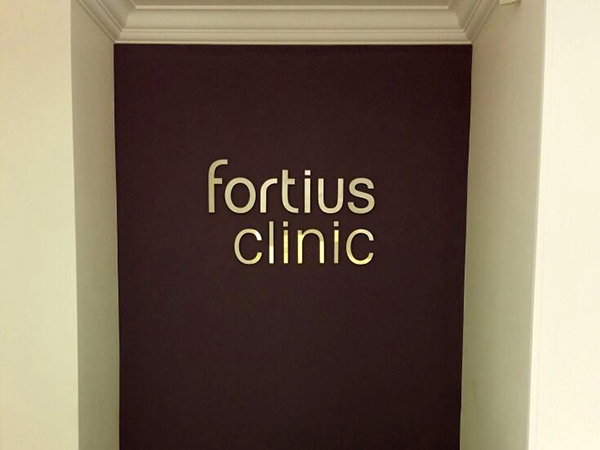 Hospital Sign for Fortius Clinic