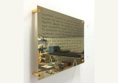 polished-brass-plaque