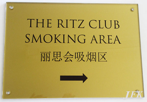 Designated Area for Smoking