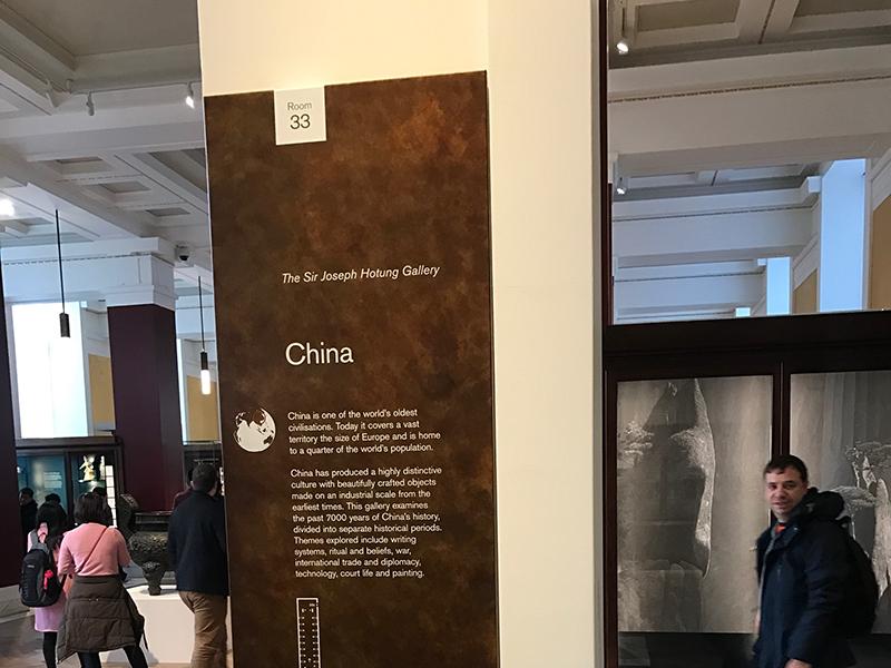 Bronze Plaques for British Museum