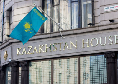 Gold Brass Fascia Signage for Kazakhstan House